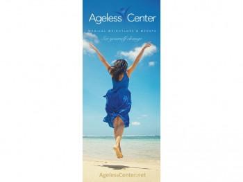 Ageless Center Brochure